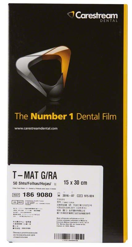 T Mat G Ra Film Dema Dent Online Shop